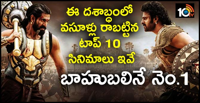 Hindi-dubbed Baahubali 2 is the highest-grossing Bollywood movie of the decade with earnings of Rs 510 crore