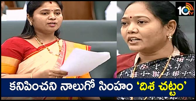 """Home Minister Sucharitha who introduced the """"disha law"""" bill in the Assembly"""
