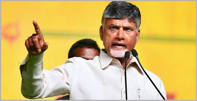 I apologize if the Amaravathi capital project is wrong says chandrababu