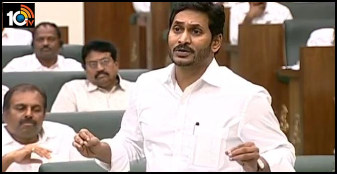 If sell alcohol illegally Six months jail, Rs 2 lakh fine says CM jagan