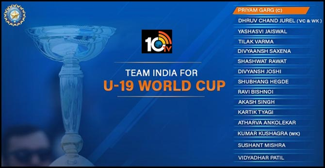 India announce U19 Cricket World Cup squad. Priyam Garg to lead the side.
