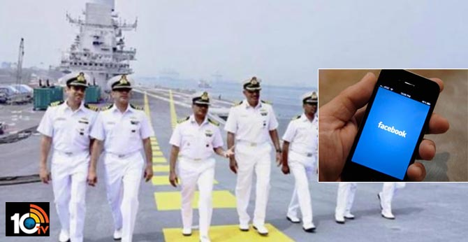 Indian Navy puts ban on use of Facebook and smartphones