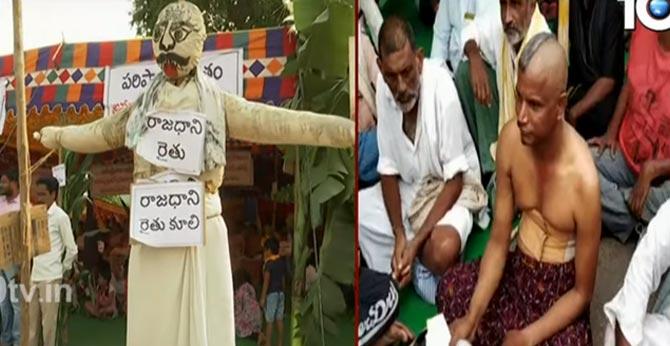 Innovative protest in the AP capital Amaravathi