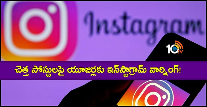 Instagram will warn users over bullying language in captions