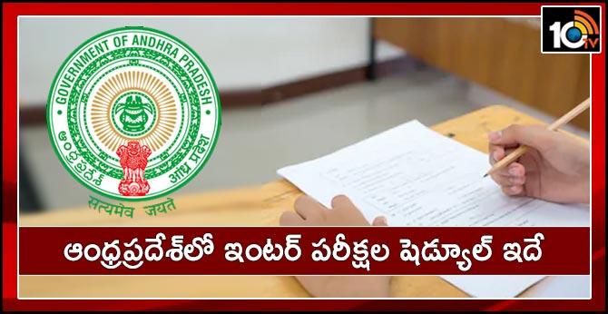 Intermediate Exam 2020 Date Sheet of Andrapradesh