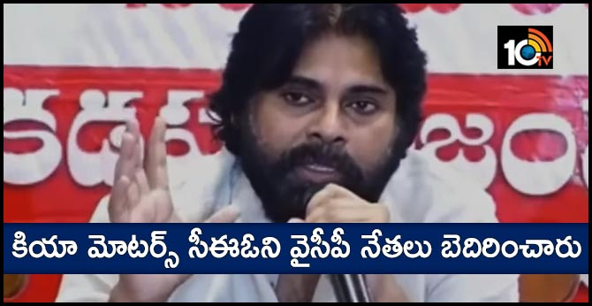 JanaSena Chief PawanKalyan Comments on YCP Leaders Over KIA