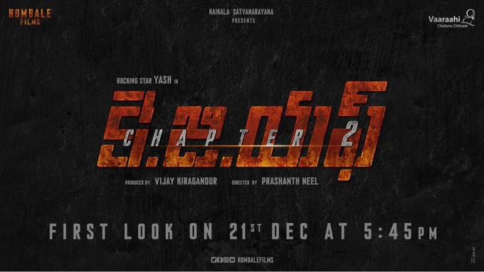 KGF Chapter 2 First Look will be released on December 21st at 5:45 PM