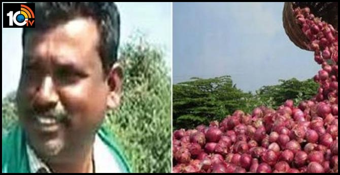 Karnataka Onion Farmer Becomes Crorepati