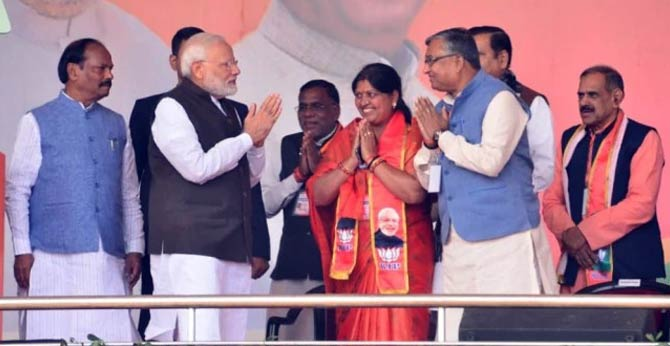Karnataka bypoll results: People taught Cong a lesson, says PM Modi in Jharkhand