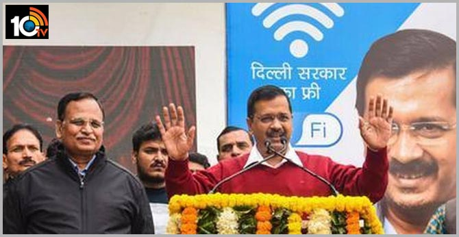 Kejriwal launches free WiFi scheme, says paradoxical that internet suspended in Delhi