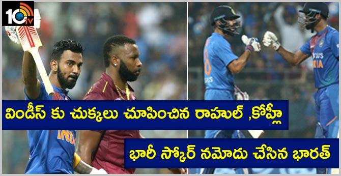 India vs West Indies Score, 3rd T20I Match at Mumbai: Kohli, Rahul Heroics Takes India to 240/3