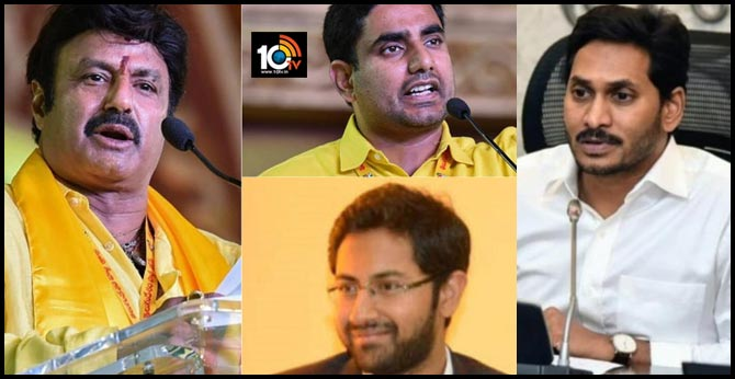 MLA Balakrishna Son in laws fight over Vizag Capital after AP CM Jagan Three Capitals Decision