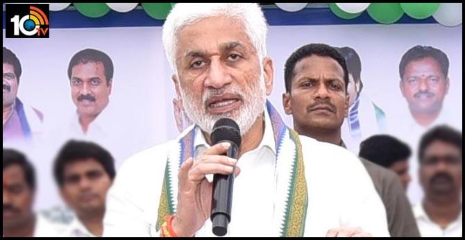 MP Vijayasai Reddy denied the TDP's allegations
