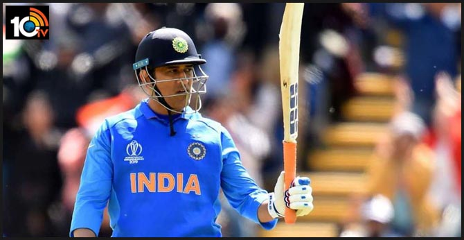 MS Dhoni fans flood Twitter as the former India skipper is set to complete 15 years in international cricket