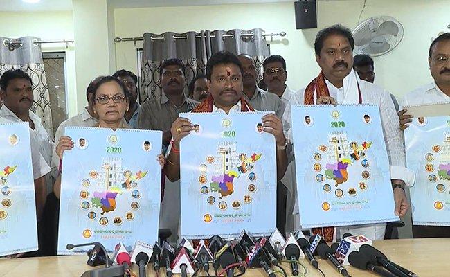 Minister Vellampalli srinivasa rao unveils 2020 calendar