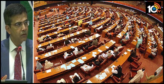 Ministry of External Affairs;  We categorically reject the Resolution Adopted by Pak National Assembly