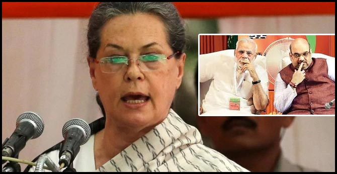 Citizenship Act will shred India's soul, Modi-Shah not bothered : congress  interim president Sonia Gandhi