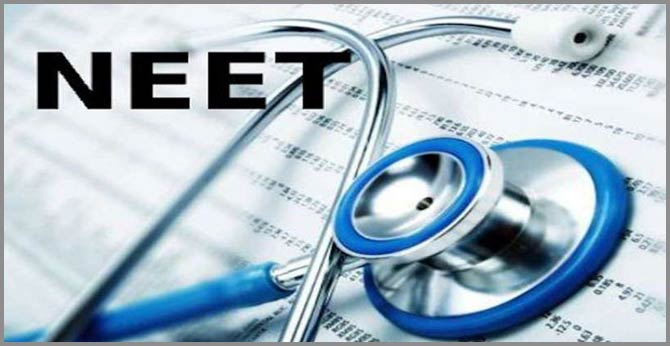 NEET- 2020 Application Form Released