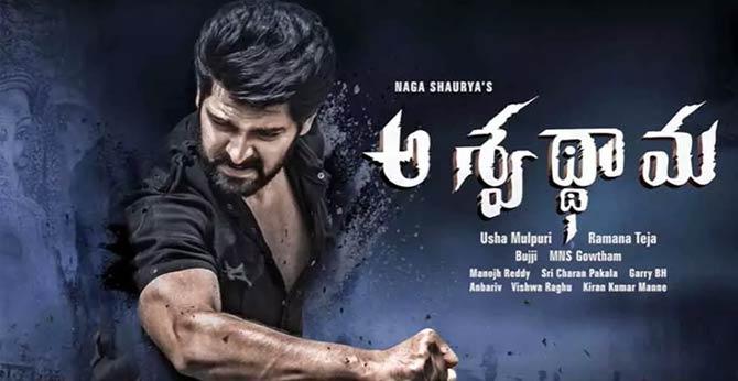 Naga Shaurya's Aswathama Teaser (4K ULTRA HD)
