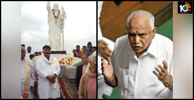 """Not For Politics"": Congress's DK Shivakumar Slams BJP Over Jesus Statue"
