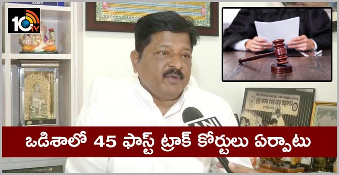 Odisha Law Minister, Pratap Jena: We are going to open 45 fast track courts in our state
