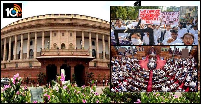 Oppositions slams on Citizenship Amendment Bill