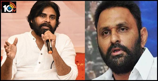 Pawan Kalyan criticizes Minister Kodali Nani..We call it Pawan Naidu