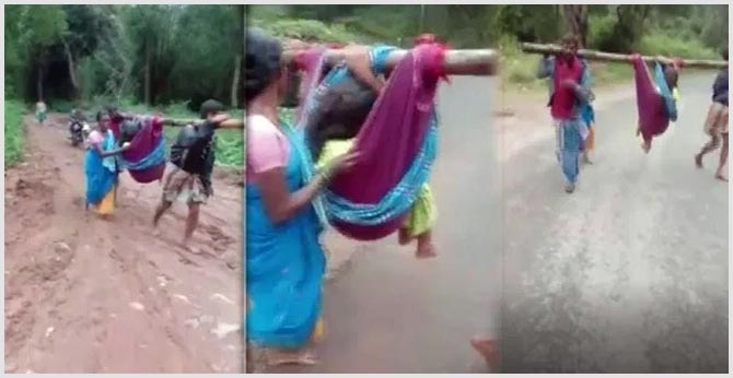 Pregnant woman carried in a cloth cradle for 6 kms as ambulance couldn't reach in tamilnadu