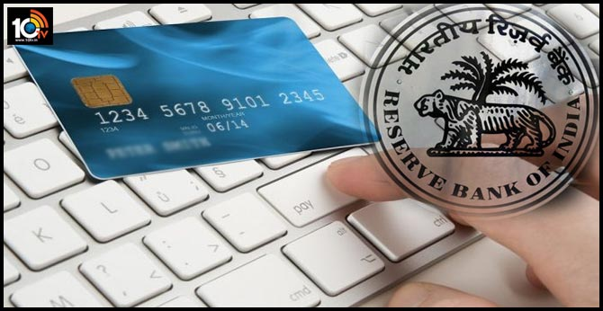 RBI introduces new prepaid payment card for digital transaction up to Rs 10,000