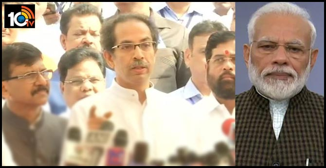 "Reminded Of Jallianwala Bagh"": Uddhav Thackeray On Crackdown On Students"