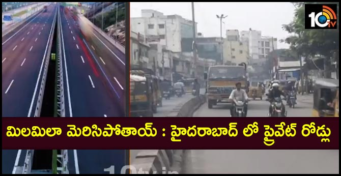 Road construction in Hyderabad for private companies