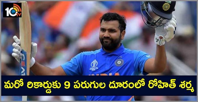 Rohit Sharma nine runs away from breaking Sanath Jayasuriya's 22-year old record