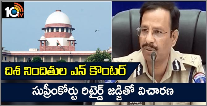 SC says it proposes to appoint a former SC judge to inquire into TelanganaEncounter