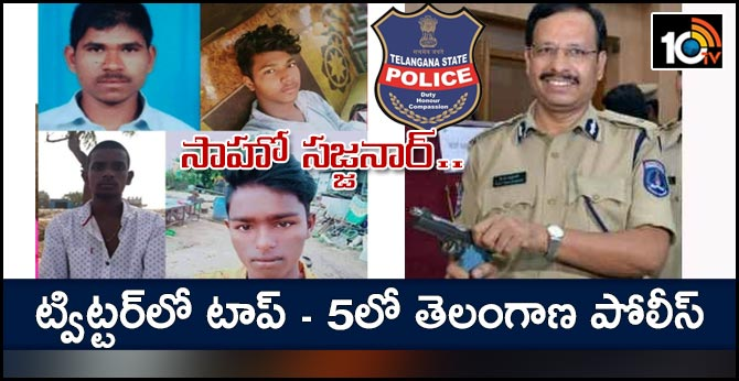 Saho Sajjanar Telangana Police in Top 5 In Twitter