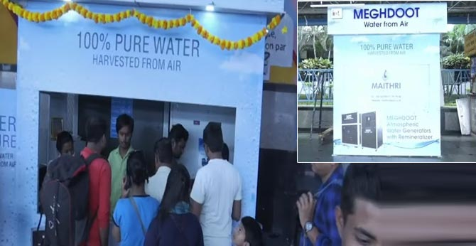 Secunderabad station offers drinking water made from air at Rs 5