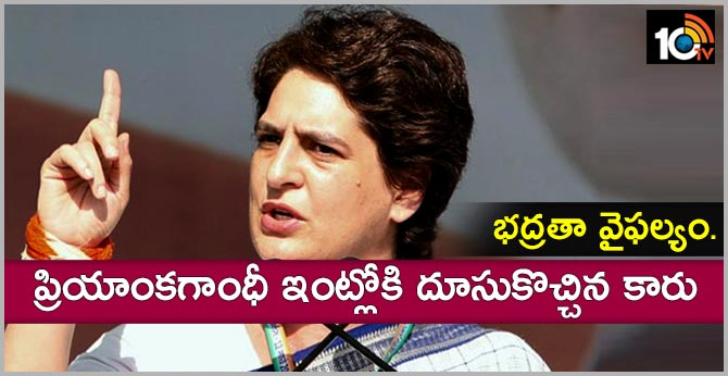 Security breach at Priyanka Gandhi's Lodhi Estate house as group barges in for selfies