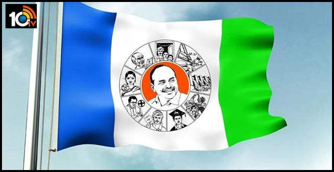 Some Ysrcp leaders Disappointment with high command after kept away them