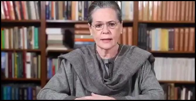 Govt has shown utter disregard for people's voices, says Sonia Gandhi