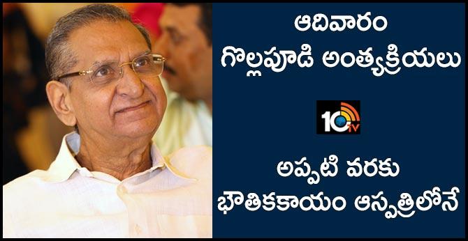 Sunday Gollapudi Maruthi Rao Funeral