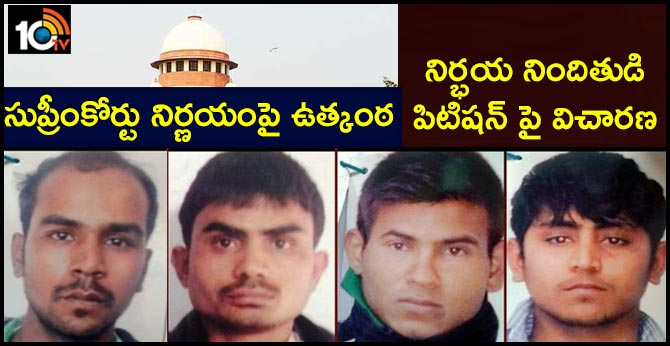 Supreme Court hearing on Nirbhaya's accused petition