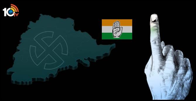 T. Congress Response On Telangana Municipal Elections Notification should be given after Sankranti