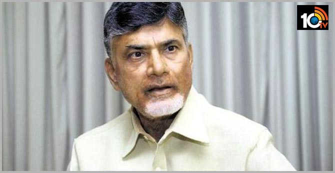 TDP Chief Chandrababu is missing YCP Leaders Complaint