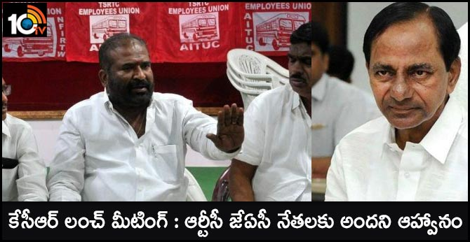 TSRTC JAC leaders are not invited CM KCR Lunch