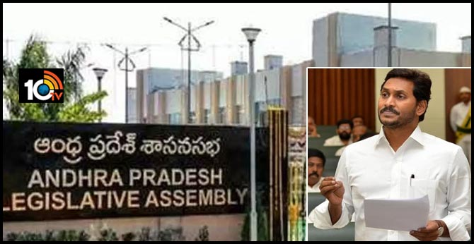 The AP government introduce three bills in the Assembly today
