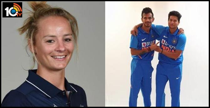 Think You're Smaller Than Me England woman cricketer teases Yuzvendra Chahal on social media