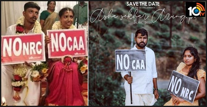 This Kerala couple's unique pre-wedding photoshoot against CAA and NRC is going viral