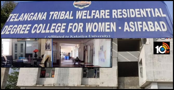 Tribal Women's College : Three girls Who Have Pregnancy