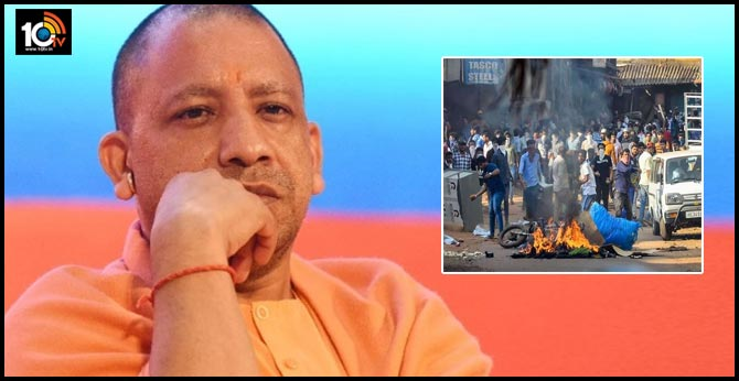 UP govt to recover from rioters cost of damage to public property during CAA protests