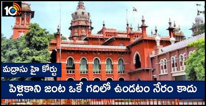 Unmarried couple staying in a hotel neither illegal nor criminal: Madras HC