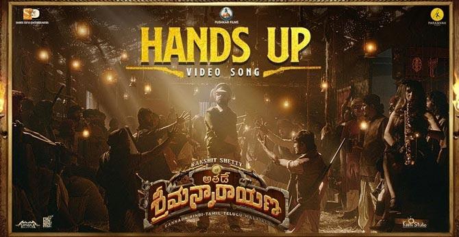 Athade Srimannarayana - Hands UP Video Song